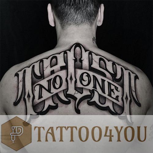 Lettering Black-Gray Tattoo