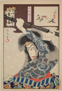 History of Japanese Tattoos
